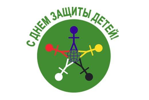 Международный логотип праздника